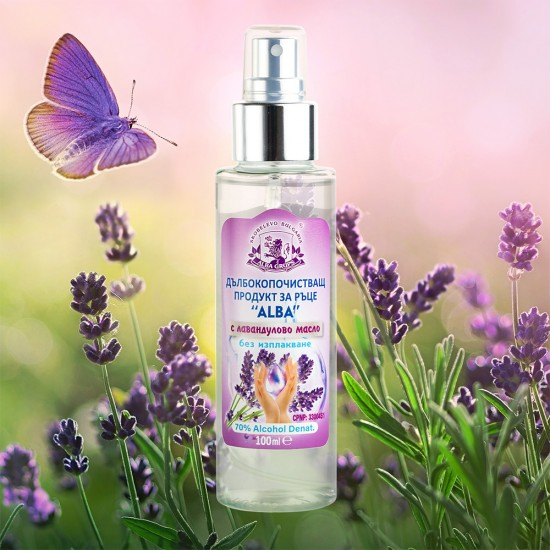 Deep Cleansing Hand Lotion Lavender Alba 100 ml Spray