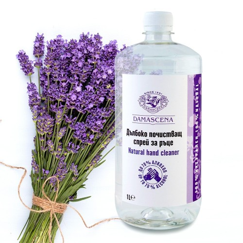 Deep Cleansing Hand Lotion Lavender Damascena 1 L