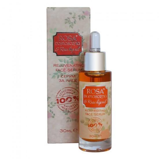 Rejuvenating Face serum with Rose oil 100% Natural ingredients