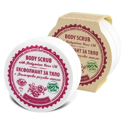 Body Scrub with Bulgarian Rose oil 100% Natural