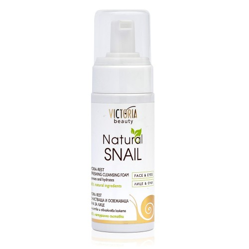 Hydra-rest Refreshing Cleansing Foam Natural Snail