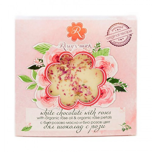 Organic White Chocolate with Rose petals Rosey's Mark