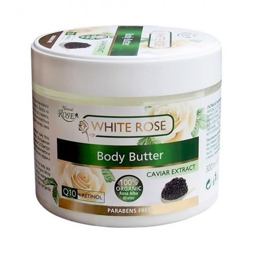 White Rose Q10 Body butter